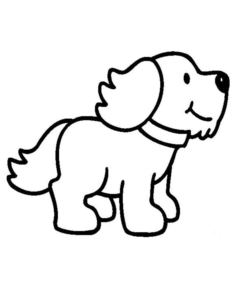 Dibujos De Perros Para Colorear Dibujos Para Colorear