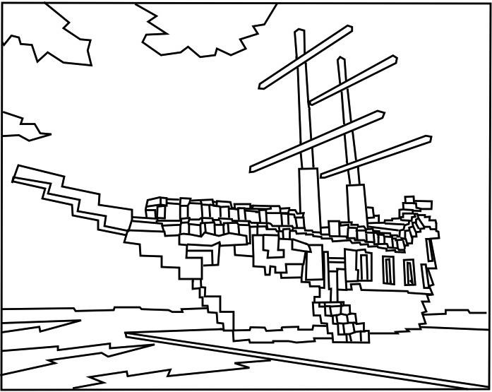 Minecraft Páginas para colorear 982374982375