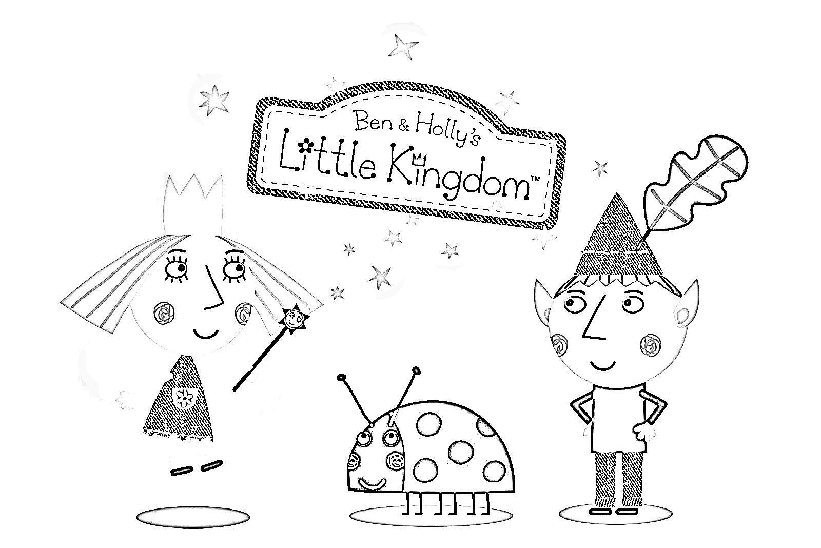 Ben and Hollys Little Kingdom para colorear e1549227222996